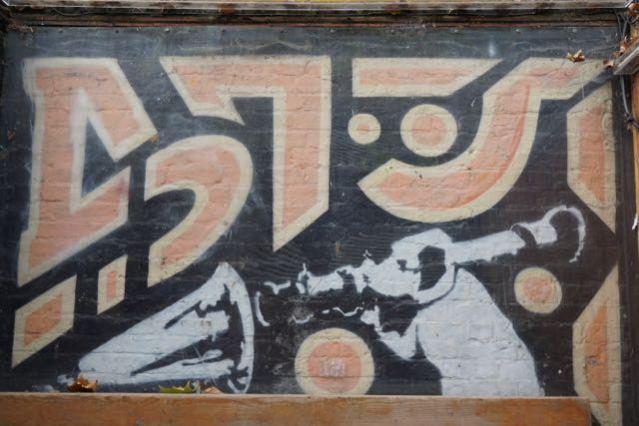 street art in london banksy his masters voice rivington street cargo